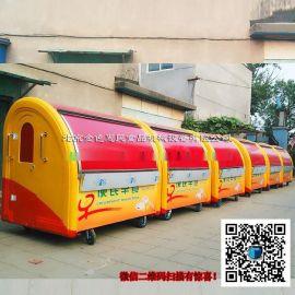 金色惠民定做厂家厂家直销的房式美食多功能早餐车,小吃车,快餐车。