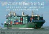 汕头内贸海运物流漳州内贸海运物流公司