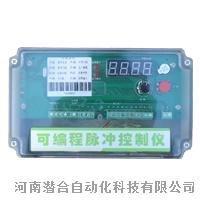 潜合QYM-FA-12D型可编程脉冲控制仪