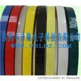 透明麦拉胶带 工业胶带 苏州胶带厂家