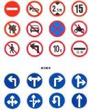道路、停车场指示牌