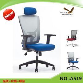 新款高背网椅 行政办公椅 时尚现代人工体学办公网椅