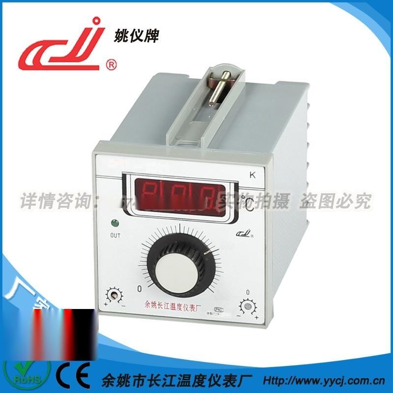 姚仪牌XMT-1301/2系列单一信号指定输入新数显温度调节仪