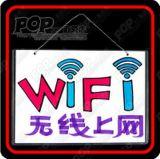 公廁無線WIFI網路覆蓋方案,東莞科思達酒店無線ap網路覆蓋方案