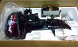 水星船外機2衝程15馬力船外機馬達橡皮艇衝鋒舟包郵
