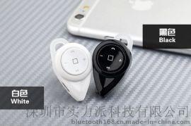 水滴状隐藏式迷你蓝牙耳机4.1蓝牙立体声支持来电报号遥控**中英文语音提示