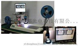 机器视觉检测设备-电子电感字符识别检测