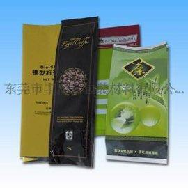 厂家【直销定做】镀铝咖啡包装袋  牛皮纸咖啡袋 量大优惠 质量保证