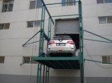 工厂室内外高层运输货物固定导轨链条升降机,简易货梯【济南伟晨】