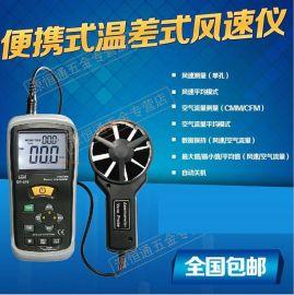 CEM华盛昌DT-619数字分体式风速计可测风温计