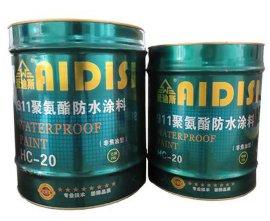 聚氨酯防水涂料施工方案,聚氨酯防水涂料报价,楼顶防水材料哪种好