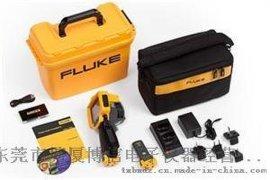 供应安捷伦/泰克/福禄克仪器|低价出售Fluke Ti32 60Hz红外热像仪