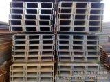 上海日标槽钢现货低价抛售