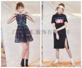 18年春装马克华菲折扣女装 折上折专柜正品女装尾货