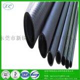 高强度碳纤维管厂家3K碳纤维管加工定制 哑光碳纤管