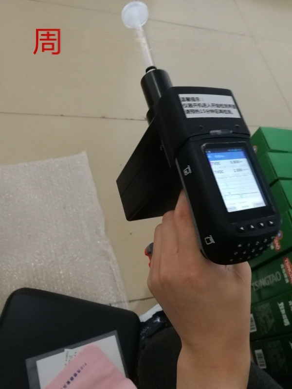 voc气体检测仪增强版仪器分析