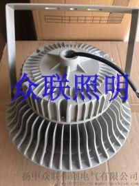 ZDSF-LED150W防水防尘防腐灯