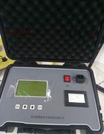 油烟检测仪,LB-7022油烟检测仪 可直接出数