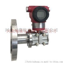 防爆 单法兰压力液位变送器 差压式 压力液位变送器