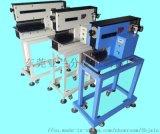 亚兰分板机 气动铡刀式分板机