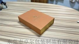 礼品盒高档服装翻盖盒
