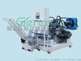 烟台江海(格润)压块机金属切屑压模压块设备
