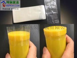 PVC PET收縮套收縮包裝膜