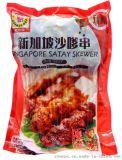 西餐原材料东南亚特色小吃沙爹牛肉串