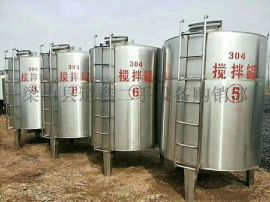 全新1吨2吨3吨4吨5吨不锈钢304材质搅拌罐