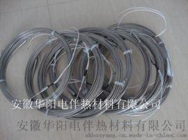 华阳生产MI高温加热电缆/铠装加热电缆