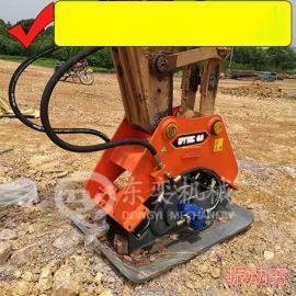 挖掘机打夯机,液压夯实机,震动夯,夯实器工厂直发