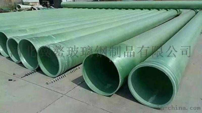 廠家供應玻璃鋼管,電纜管