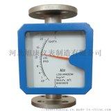 LZ-A指针现场式 机械式不锈钢金属转子流量计