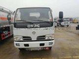 厂家直销楚胜牌3-5吨油罐车