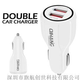QIHANG/旗航C1600 雙USB快速車充