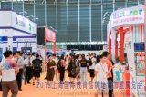 2020上海第四届国际教育机构品牌培训加盟展览会