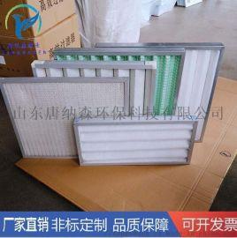 热销机房空调滤网G4初效过滤器 板式初效过滤器