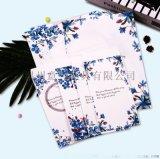 意鸟信纸信封可书写横线  浪漫蓝色碎花信纸信封套装