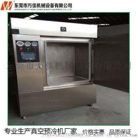 不锈钢熟食真空预冷机50KG米饭快速冷却机