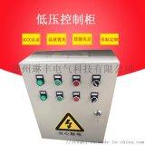郑州75kw变频器控制箱两用一备定制加工