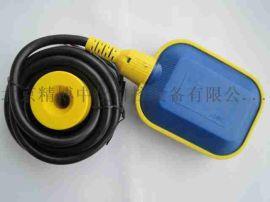 JY-2电缆浮球开关