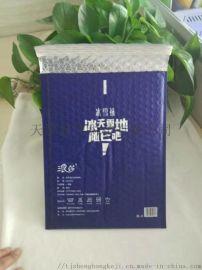 天津料氣泡膜加厚 快遞包裝泡沫膜寬50cm