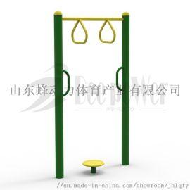 山东蜂动力体育器材厂家供应室外健身器材转体训练器