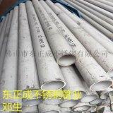 四川不鏽鋼工業管,304不鏽鋼工業管現貨