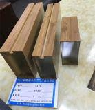 黑河四方鋁管 啞光木紋鋁通 190x76鋁方通