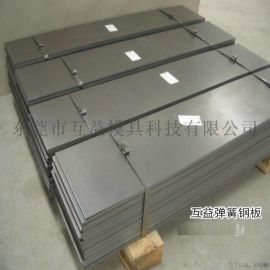 热轧退火50CrV弹簧钢板 冷轧50CrV弹簧钢带