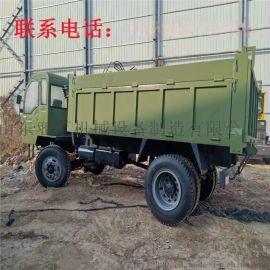 环卫工程拉垃圾用随车挖 挖掘装载运输车