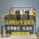 杭州棉麻女裝品牌大全濰坊唯衆良品在哪余女裝尾貨貨源女式貂絨衫輕奢品牌女裝
