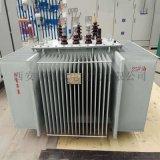 供应华通250kva油浸式变压器矿用油浸式变压器