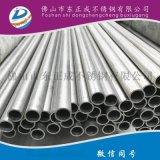 热水处理用不锈钢工业管,广州不锈钢工业管